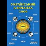 almanach_2000